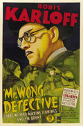 "Movie Posters:Mystery, Mr. Wong, Detective (Monogram, 1938). One Sheet (27"" X 41""). ..."