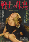 """Movie Posters:Romance, Love on a Pillow (Columbia, 1963). Japanese B2 (20"""" X 29""""). ..."""