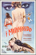 "Movie Posters:Foreign, Malamondo (MGM, 1964). International One Sheet (27"" X 41""). Foreign.. ..."