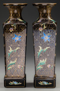 Art Glass:Other , PAIR OF MOSER-STYLE ENAMELED AND GILT BLACK GLASS VASES, circa1890. 13-1/8 inches high (33.3 cm). THE COLLECTION OF DR. B...(Total: 2 Items)