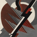 Fine Art - Painting, American:Modern  (1900 1949)  , HELEN HIRCL (American Twentieth Century). Pair of GeometricCompositions, 1932. Gouache on paper. 12 x 12 inches (30.5 x...(Total: 2 Items)