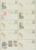 Miscellaneous:Ephemera, Group of Ten Postal Service Themed Philatelic First Day Covers.1971-1974. ...