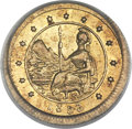 California Fractional Gold , 1853 50C Arms of California 50 Cents, BG-435, Low R.5, AU58PCGS....