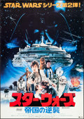 "Movie Posters:Science Fiction, The Empire Strikes Back (20th Century Fox, 1980). Japanese B1 (40""X 28.5"") Style A. Science Fiction.. ..."