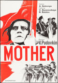 "Movie Posters:Foreign, Mother (Sovexportfilm, R-1970s). Russian Poster (31.5"" X 45""). Foreign.. ..."