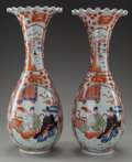 Asian:Japanese, A LARGE PAIR OF JAPANESE KUTANI PORCELAIN RUFFLED RIM VASES. 23-3/8inches high (59.4 cm). ... (Total: 2 Items)