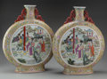 Asian:Chinese, A LARGE PAIR OF CHINESE FAMILLE JAUNE PORCELAIN MOON FLASKS. Marks:(six-character mark). 22-1/2 inches high (57.2 cm). ... (Total: 2Items)