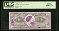 Military Payment Certificates:Series 651, Series 651 $10 PCGS Gem New 65PPQ. . ...