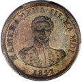 Coins of Hawaii, 1847 1C Hawaii Cent MS64 Brown PCGS. CAC. Medcalf 2CC-2....