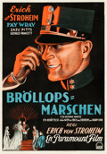 "Movie Posters:Drama, The Wedding March (Paramount, 1928). Swedish One Sheet (27.25"" X39.5"").. ..."