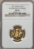 China:People's Republic of China, China: People's Republic gold 25 Yuan 1997 MS69 NGC,...