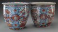 Asian:Japanese, A PAIR OF JAPANESE IMARI PORCELAIN JARDINIÈRES. 13 inches high x 15inches diameter (33.0 x 38.1 cm). ... (Total: 2 Items)