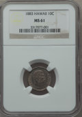 Coins of Hawaii, 1883 10C Hawaii Ten Cents MS61 NGC....