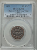 Coins of Hawaii, 1879 12.5C T. Hobron, Kahului-Wailuku 12 1/2 Cent Railroad Token, Thin Planchet, Six Star Reverse, XF40 PCGS. Medcalf 2TE-8....