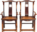 Asian:Chinese, A PAIR OF CHINESE HARDWOOD ARMCHAIRS, early 20th century. 46-1/4 x26 x 23 inches (117.5 x 66.0 x 58.4 cm). ... (Total: 2 Items)