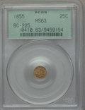 California Fractional Gold , 1855 25C Liberty Round 25 Cents, BG-225, Low R.7, MS63 PCGS....