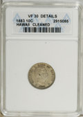 Coins of Hawaii: , 1883 10C Hawaii Ten Cents--Cleaned--ANACS. VF30 Details. NGCCensus: (29/222). PCGS Population (18/331). Mintage: 250,000. ...