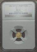 California Fractional Gold: , 1856 25C Liberty Octagonal 25 Cents, BG-111, R.3, MS62 NGC. NGCCensus: (26/39). PCGS Population (90/135). ...