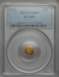 California Fractional Gold , 1870 25C Liberty Round 25 Cents, BG-808, R.3, MS65 PCGS. PCGSPopulation (49/19). NGC Census: (15/9)....