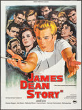 """Movie Posters:Documentary, The James Dean Story (Rene Chateau, R-1980). French Grande (45"""" X 61""""). Documentary.. ..."""