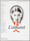 """Movie Posters:Foreign, The Lover (AMLF, 1992). French Affiche (22.5"""" X 30.75""""). Foreign.. ..."""