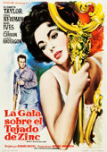 "Movie Posters:Drama, Cat on a Hot Tin Roof (MGM, 1959). Spanish One Sheet (27.5"" X39.25"").. ..."