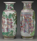 Asian:Chinese, A PAIR OF CHINESE POLYCHROME PORCELAIN VASES. 23-3/4 inches high(60.3 cm). ... (Total: 2 Items)
