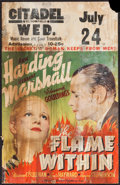 """Movie Posters:Drama, The Flame Within (MGM, 1935). Window Cards (4) (14"""" X 22""""). Drama..... (Total: 4 Items)"""
