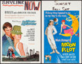 "Movie Posters:Mystery, The Moon-Spinners & Others Lot (Buena Vista, 1964). WindowCards (6) (14"" X 22""). Mystery.. ... (Total: 6 Items)"