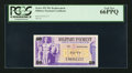 Military Payment Certificates:Series 692, Series 692 50¢ Replacement PCGS Gem New 66PPQ.. ...