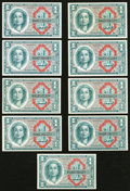 Military Payment Certificates:Series 611, Series 611 $1 Nine Examples Choice New or Better. . ... (Total: 9 notes)