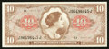 Military Payment Certificates:Series 641, Series 641 $10 Choice New.. ...