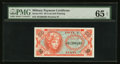 Military Payment Certificates:Series 641, Series 641 50¢ Replacement PMG Gem Uncirculated 65 EPQ.. ...