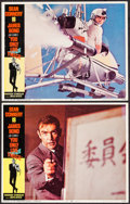 "Movie Posters:James Bond, You Only Live Twice (United Artists, 1967). Lobby Cards (2) (11"" X 14""). James Bond.. ... (Total: 2 Items)"