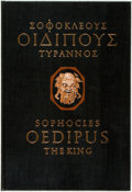 Books:Literature Pre-1900, Demetrios Galanis, illustrations. SIGNED/LIMITED. Sophocles. Oedipus the King. New York: The Limited Editions Club, ...