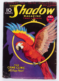 Pulps:Hero, Shadow V8#1 (Street & Smith, 1933) Condition: VG....