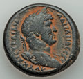 Ancients:Roman Provincial , Ancients: EGYPT. Alexandria. Hadrian (AD 117-138). AE drachm (23.64gm)....
