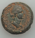 Ancients:Greek, Ancients: COMMAGENE. Iotape, wife of Antiochus IV (AD 38-72). AE 28mm (12.60 gm)....