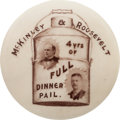 "Political:Pinback Buttons (1896-present), McKinley & Roosevelt: Rare Version of the ""Full Dinner Pail""Jugate...."