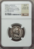 Ancients:Roman Provincial , Ancients: SYRIA. Antioch. Vespasian (AD 54-68). AE 32 mm (16.09gm)....