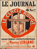 "Movie Posters:Drama, The Red Circle (Agence Generale Cinematographique, 1916). French Grande (47"" X 63""). Serial.. ..."