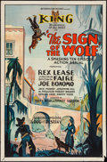 """Movie Posters:Serial, The Sign of the Wolf (Metropolitan, 1931). One Sheet (27"""" X 41"""")Episode 2 --""""Dog of Destiny."""" Serial.. ..."""