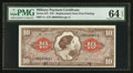 Military Payment Certificates:Series 641, Series 641 $10 Replacement PMG Choice Uncirculated 64 EPQ.. ...