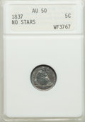 Seated Half Dimes: , 1837 H10C Large Date, Curl Top 1, No Stars AU50 ANACS. NGC Census: (26/936). PCGS Population (44/652). Mintage: 1,405,000. ...
