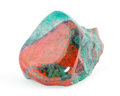 Lapidary Art:Carvings, SONORA SUNSET. Milpillas Mine. Sonora. Mexico. 4.4 x 3.17 x 2.79x inches (11.2 x8.07 x 7.1 cm). ...