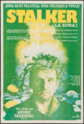 """Movie Posters:Science Fiction, Stalker (Mosfilm, 1979). Argentinean Poster (29"""" X 43""""). ScienceFiction.. ..."""