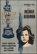 """Movie Posters:Foreign, Through a Glass Darkly (Internacional Films, 1962). Argentinean Poster (28.25"""" X 42""""). Foreign.. ..."""