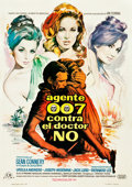 "Movie Posters:James Bond, Dr. No (United Artists, 1963). Spanish One Sheet (27.5"" X 39"")....."