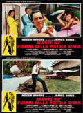 "Movie Posters:James Bond, The Man with the Golden Gun (United Artists, 1974). ItalianPhotobustas Set of 8 (18"" X 26"").. ... (Total: 9 Items)"