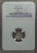 Three Cent Silver: , 1855 3CS -- Bent -- NGC Details. XF. NGC Census: (8/115). PCGS Population (13/182). Mintage: 139,000. Numismedia Wsl. Price...